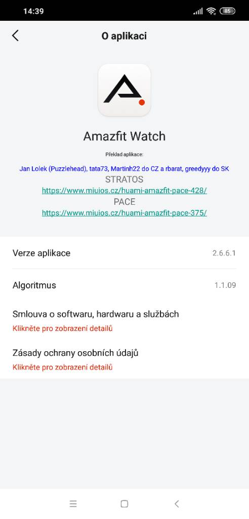 Screenshot_2018-11-28-14-39-11-546_com.huami.watch.hmwatchmanager.jpeg